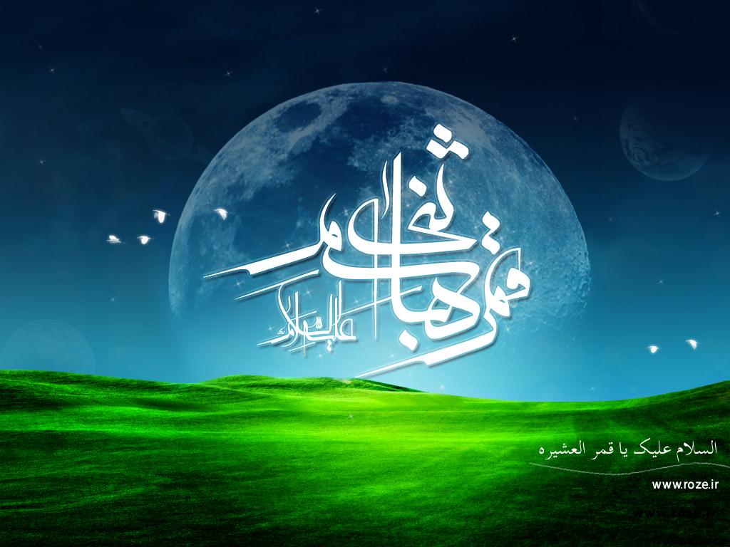 ولادت امام حسین(ع)وحضرت ابوالفضل العباس(ع)وامام سجاد(ع) مبارک باد