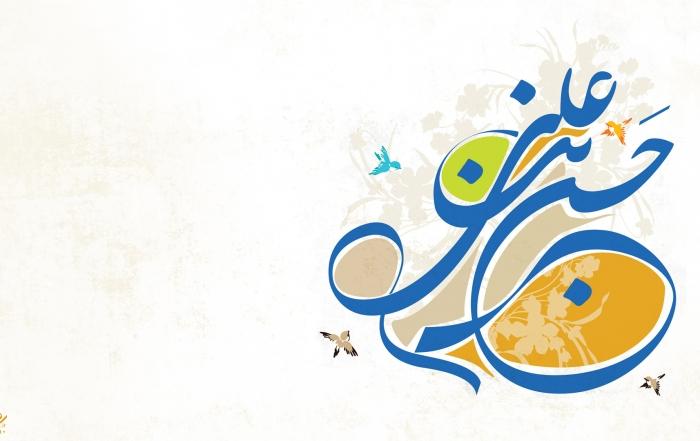 پس زمینه میلاد امام حسن مجتبی علیه السلام